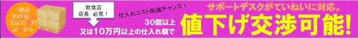 スクリーンショット 2014-07-19 16.38.46.png